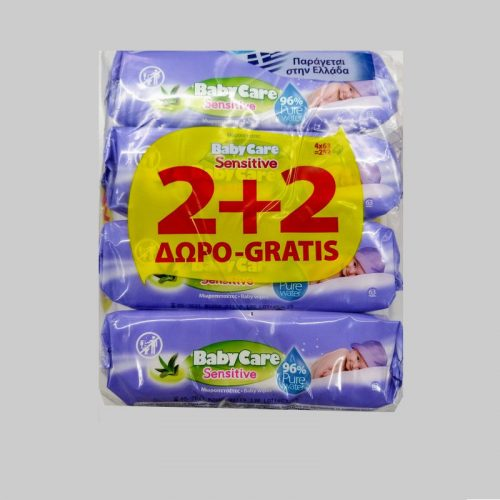 BabyCare Sensitive 2+2